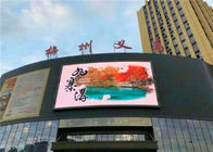Electronic Advertising Water Proof Outdoor LED Video Screen 1R1G1B P8 / P10